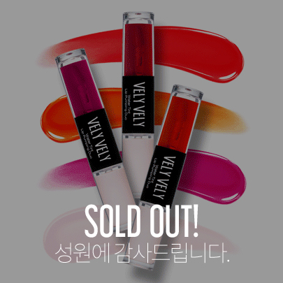 Vely Vely 2-in-1 Liquid Tint and Lip Plumper