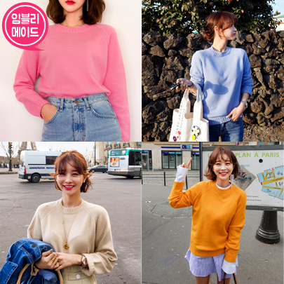 Spring Color Knit Sweater