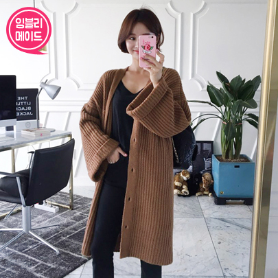 Long Oversized Corrugated Knit Cardigan