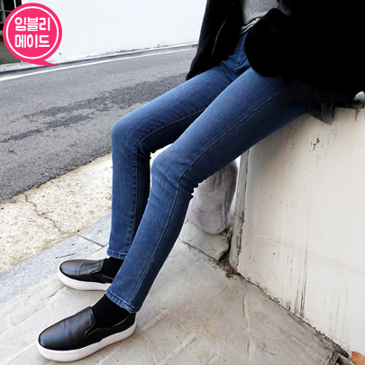 Brushed Lining High Rise Jeans