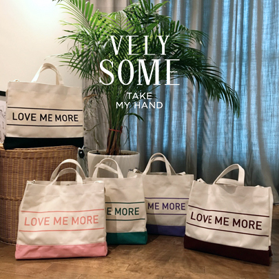 [VELYSOME] LOVE ME MORE Tote Bag