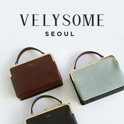 [VELYSOME] No,33 Kiss Lock Rectangular Handbag