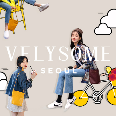 [VELYSOME] Solid Tone Mini Crossbody Bag