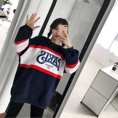 PARIS Print Oversized Sweatshirt