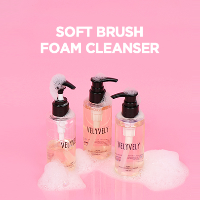 VELY VELY Soft Brush Foam Cleanser