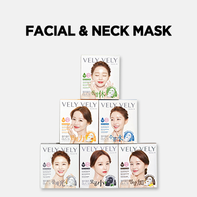 VELY VELY Facial Care Mask