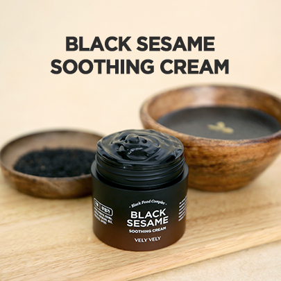 VELY VELY Black Sesame Soothing Cream