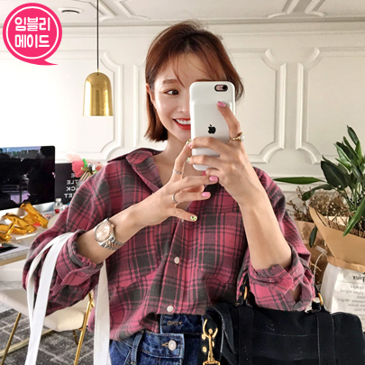 Button Up Check Boyfriend Shirt