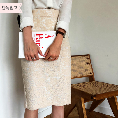 Uneven Hem Lace Skirt