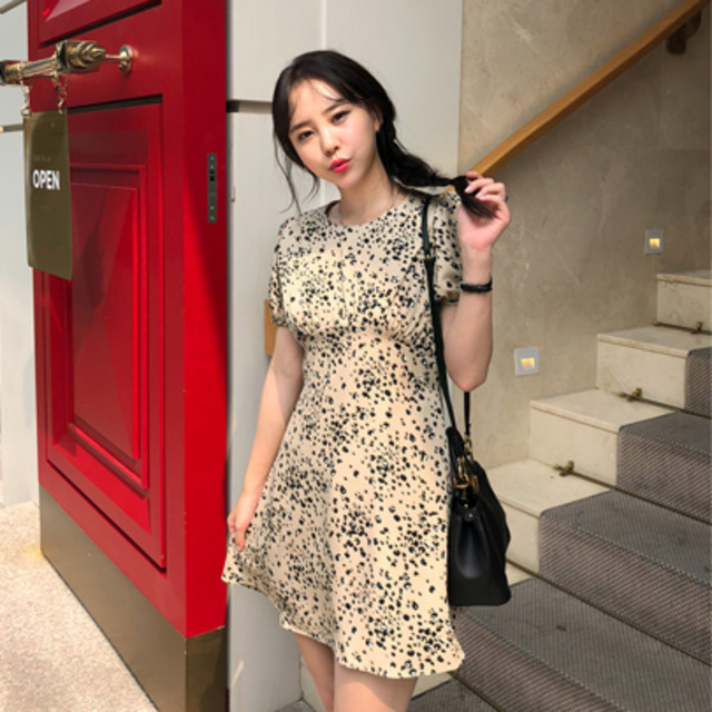 Leopard Print Fit-and-Flare Dress