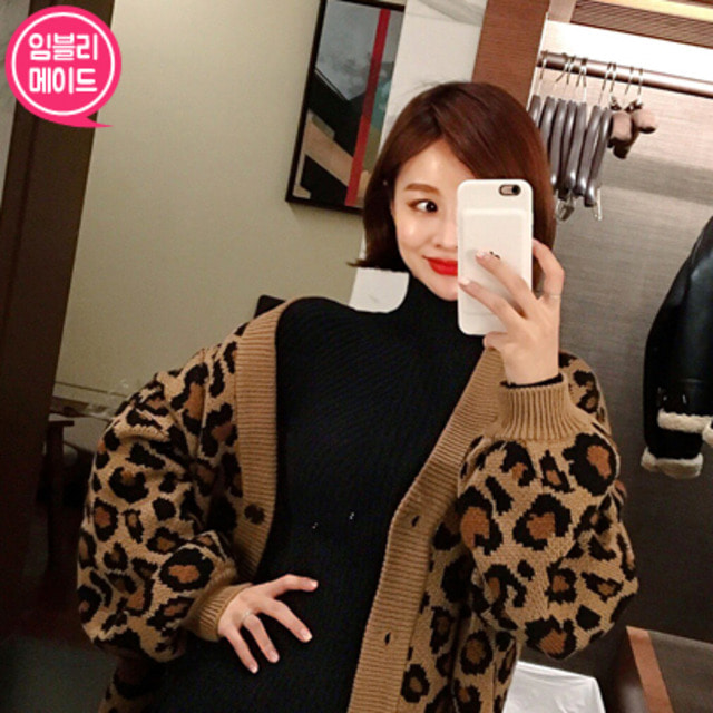 Leopard Print Loose Fit Cardigan