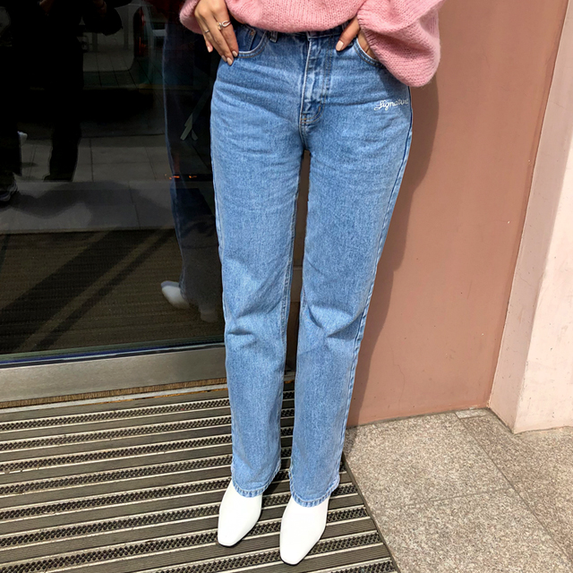 Embroidered Straight-Cut Jeans