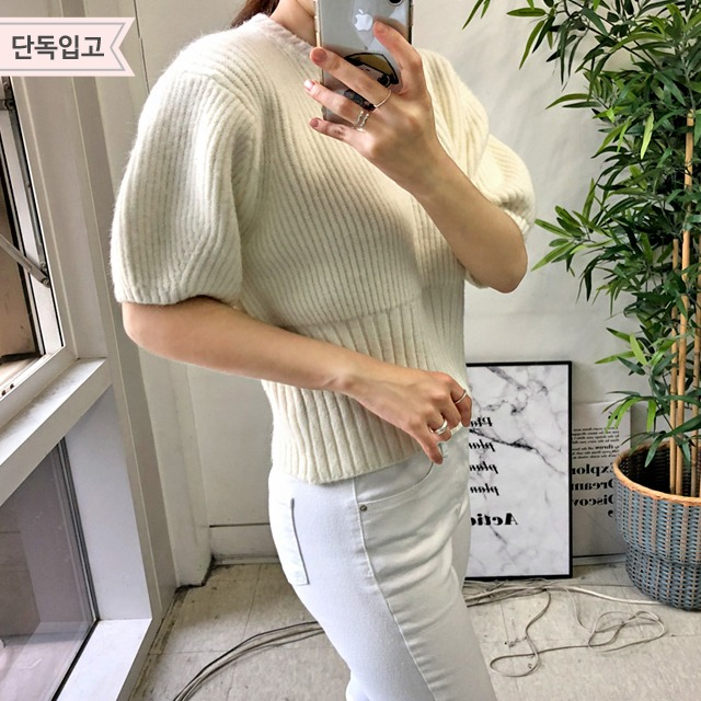 Puff Sleeve Ribbed Top