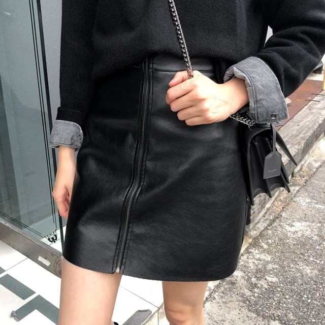 Zip-Front Pleather Skirt