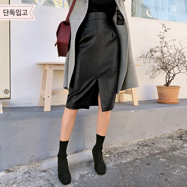 Front Split Faux Leather Skirt