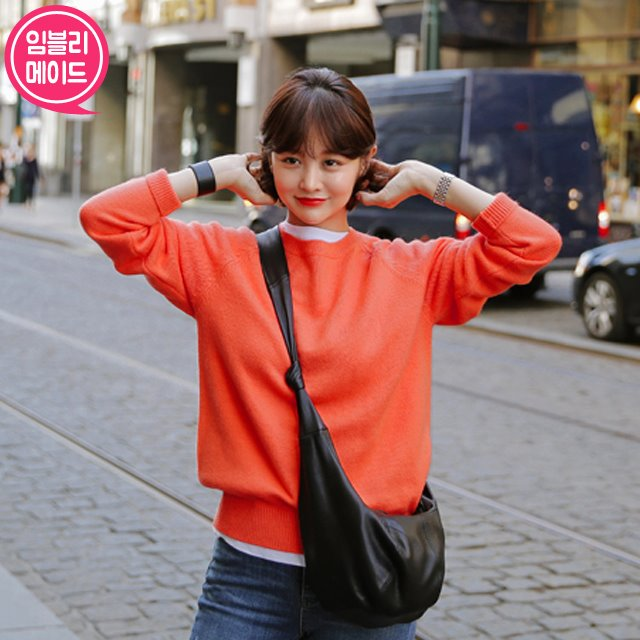 Round Neck Raglan Sleeve Sweater