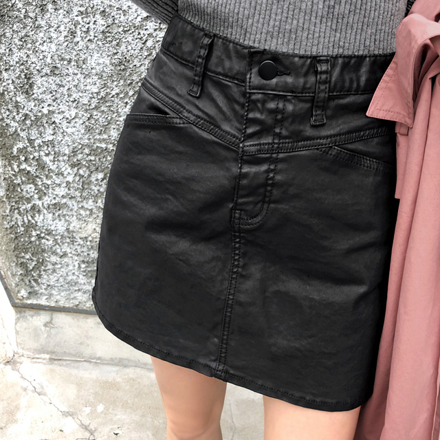 Coated Buttoned Waist Skirt