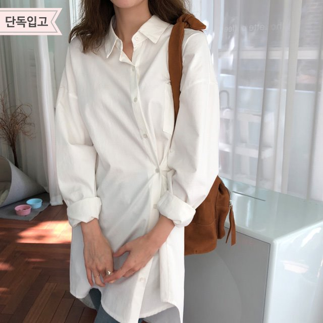 Chest Pocket Long Button-Up Shirt