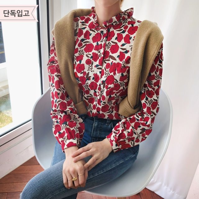 Ruffled Neck Floral Blouse