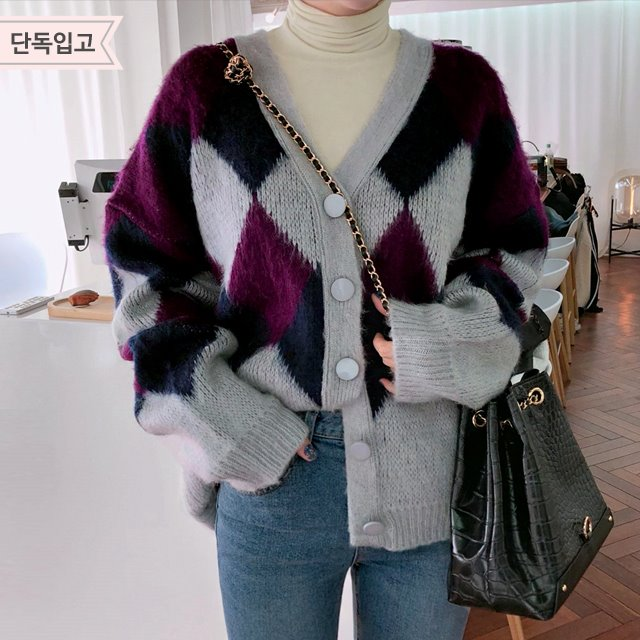 Argyle Pattern Knit Cardigan