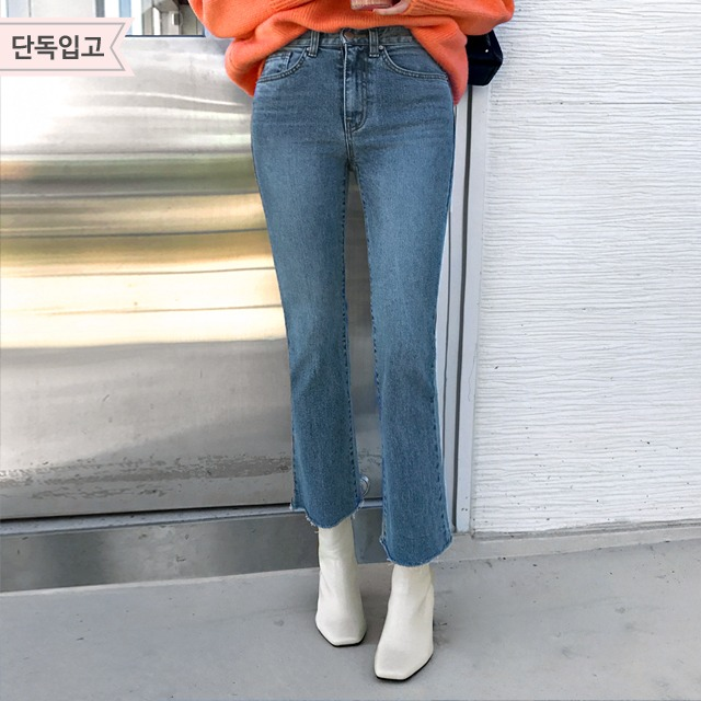 Cropped Raw Hem Whiskered Jeans
