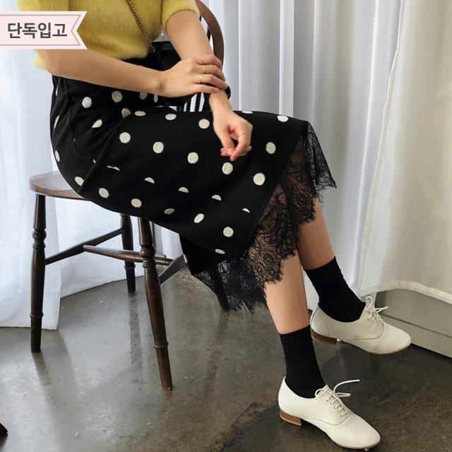 Lace Hem Dotted Skirt