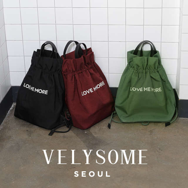 [VELYSOME] Reversible Drawstring Backpack
