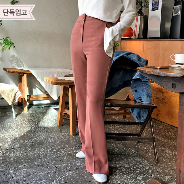 Long Wide-Leg Slacks