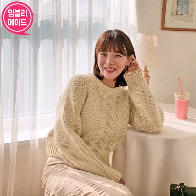 Twist Knit Raglan Sweater
