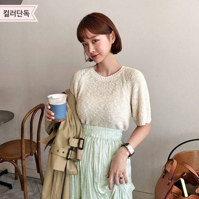 Raglan Sleeve Knit Top