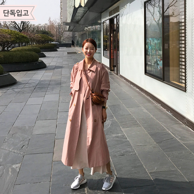 Double-Breasted Long Trench Coat