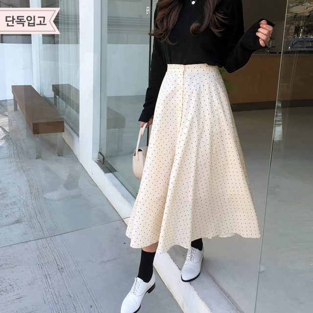 Dotted Flared Long Skirt