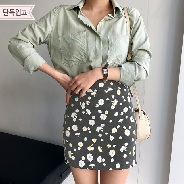Floral Print Slim Fit Skirt