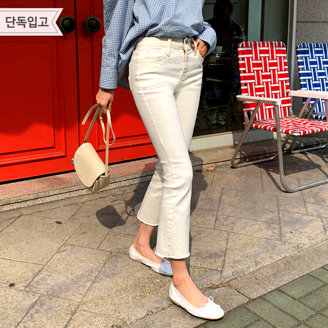 Cropped Ivory-Tone Pants