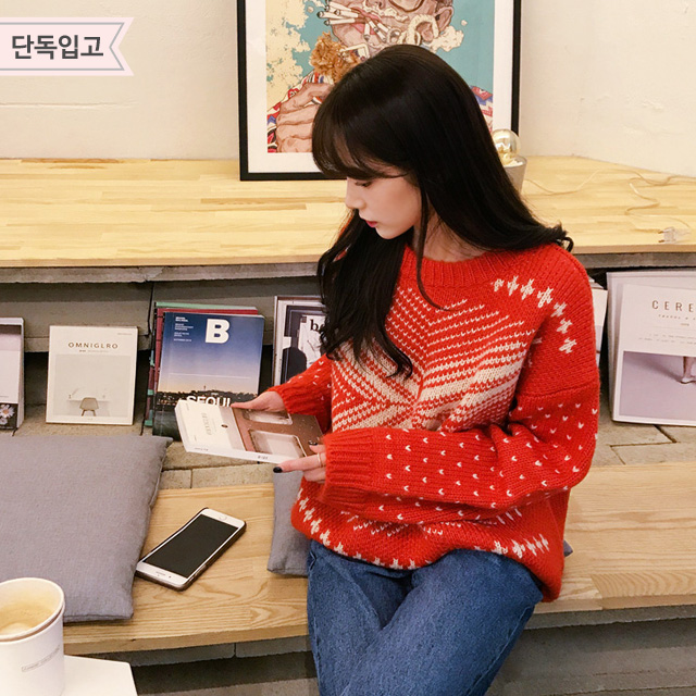 Patterned Boxy Sweater