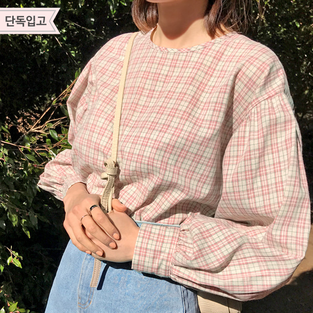 Balloon Sleeve Check Blouse