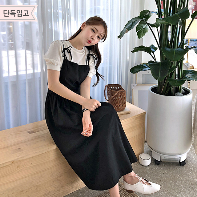 Self-Tie Strap A-Line Pinafore Dress