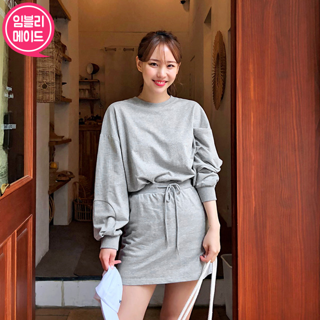 Loose Fit Sweatshirt and Drawstring Skort Set