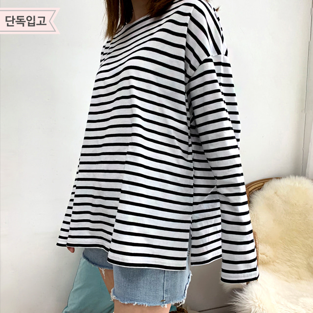 Boat Neck Stripe Print T-Shirt