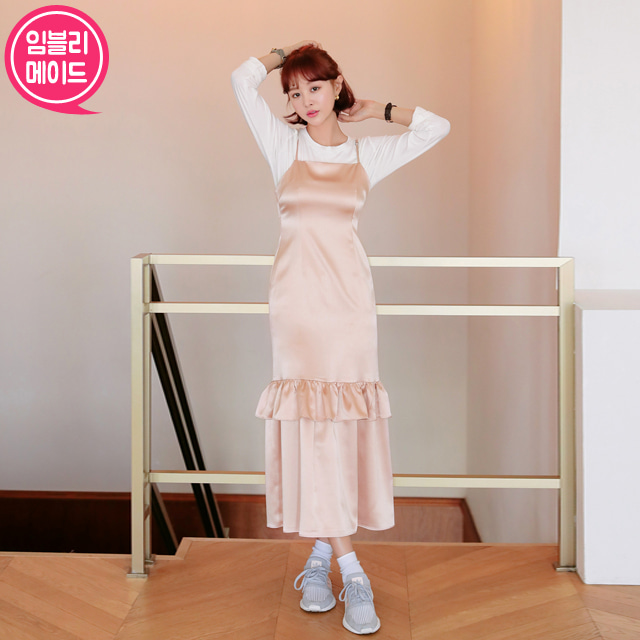 Frilled Mermaid Long Pink Beige Dress
