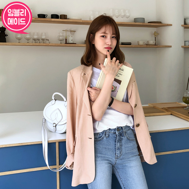 Pink Beige Single-Breasted Jacket
