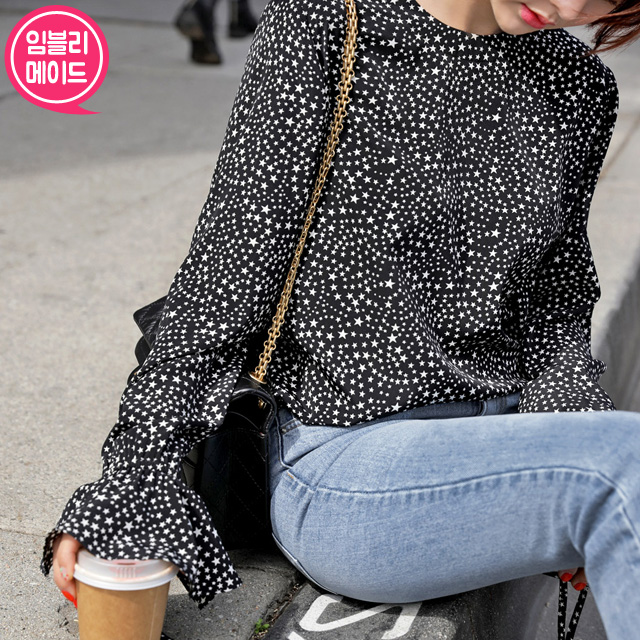 Star Print Ruffled Back Blouse