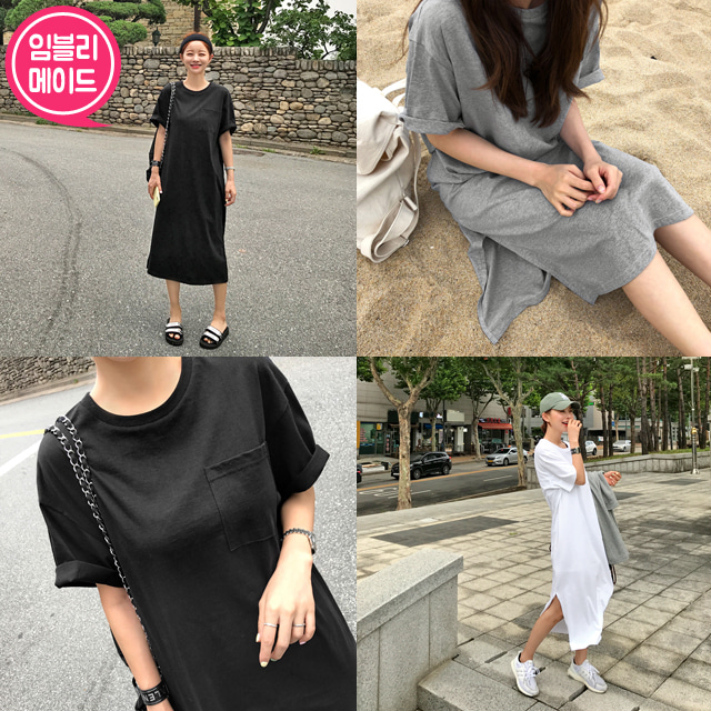 Side Slit T-Shirt Dress