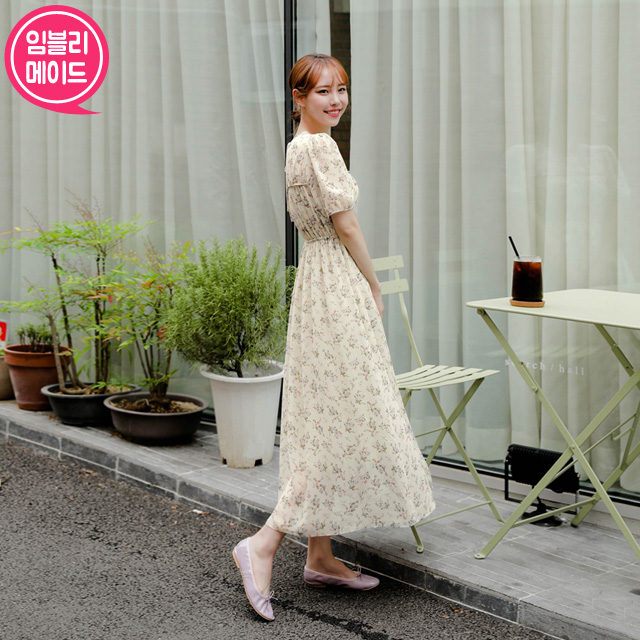Shirred Floral Midaxi Dress