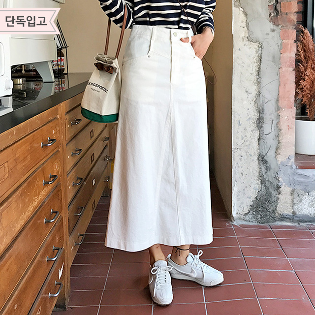 Ivory-Tone Long Cotton Skirt