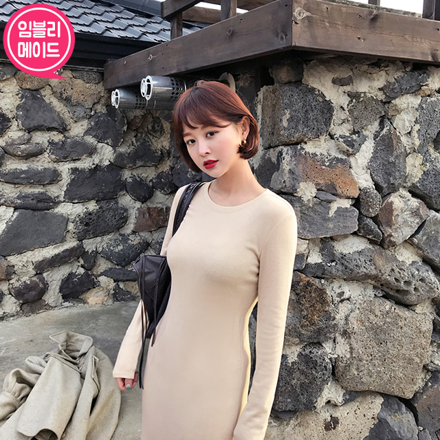 Long Sleeve Slim Fit Dress