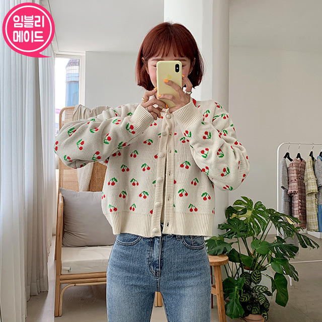 Cherry Pattern Knit Cardigan