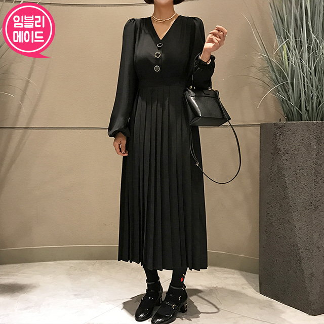 V-Neck Pleated Long Dress