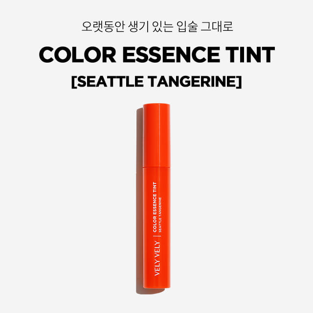 VELY VELY Color Essence Tint (Seattle Tangerine)