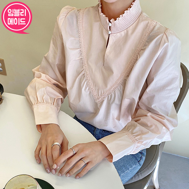 Frilled Mock Neck Blouse